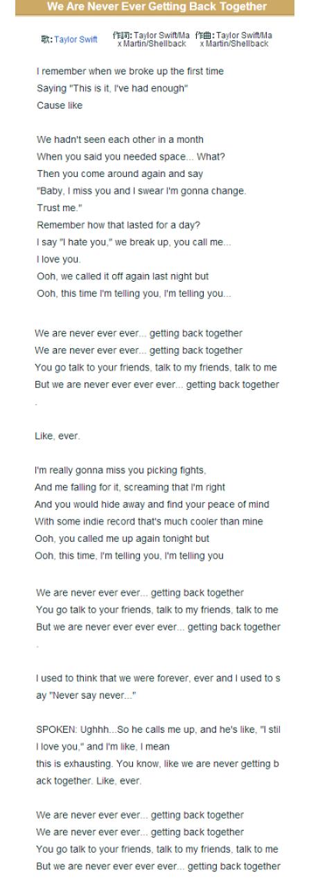 リリー 歌詞 ホワイト